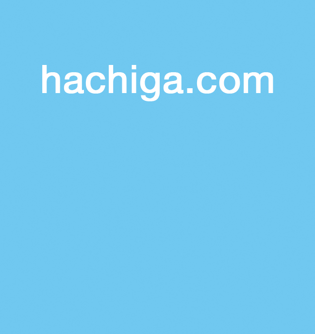 hachiga.com